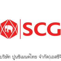 SCG Class Management and OutSystems workshop
