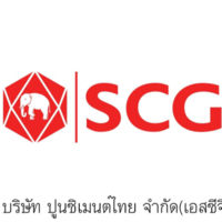 SCG Project Management and OutSystems workshop